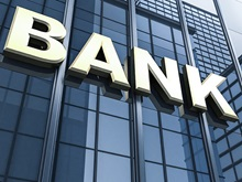 Application area bank