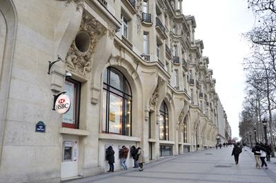 HSBC Francja